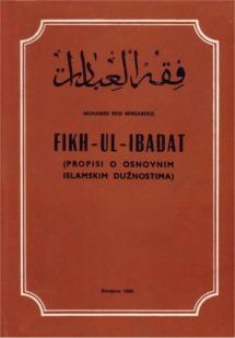Fikh-ul-ibadat - Muhamed Seid Serdarević